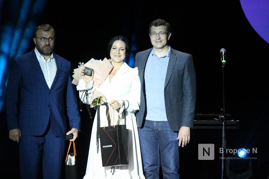 Подземный кинотеатр и 30 тысяч зрителей: V «Горький fest» завершился в Нижнем Новгороде - фото 16