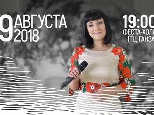 В Нижнем Новгороде пройдет благотворительный концерт Светланы Маловой