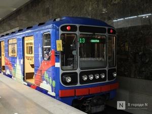 Федерация не дала денег на новые станции нижегородского метро