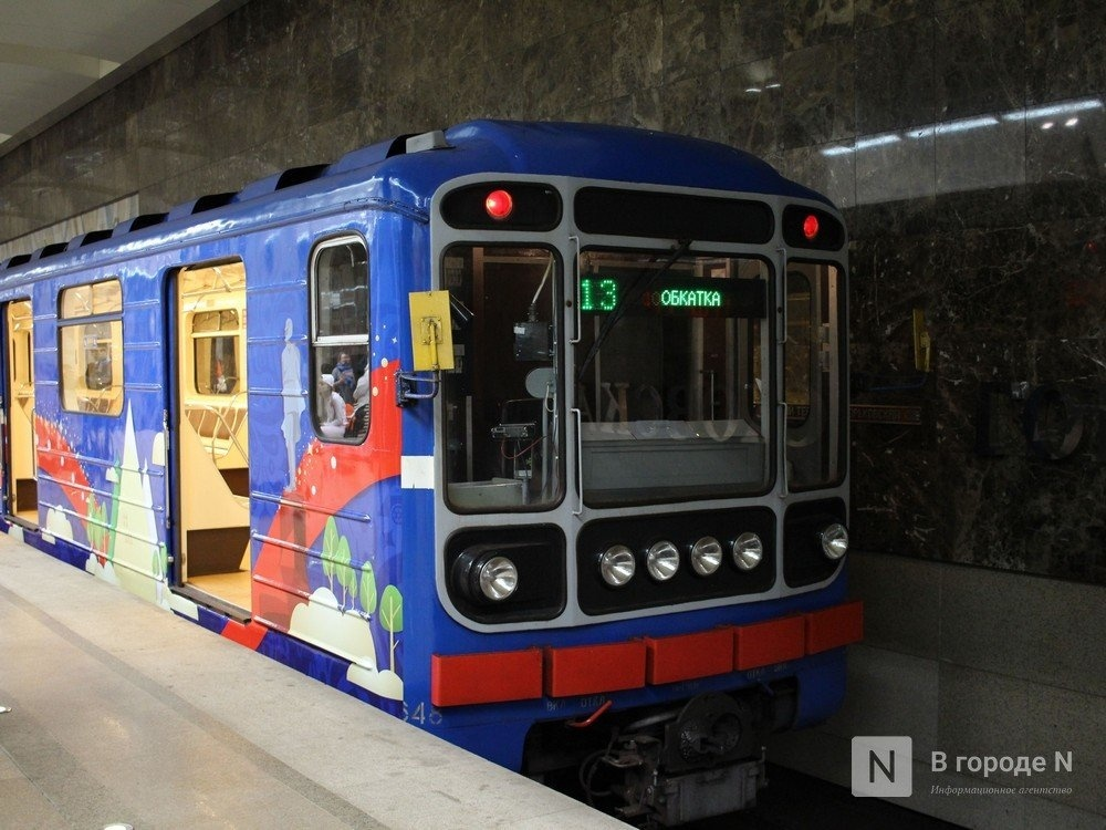 Федерация не дала денег на новые станции нижегородского метро - фото 1
