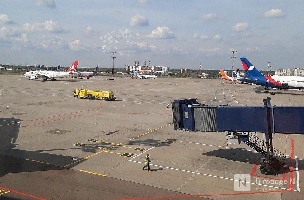 Новый авиарейс свяжет Нижний Новгород с Казанью и аэропортом Кемерово - фото 1