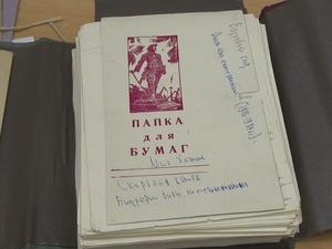 Записи репрессированного большевика нашли нижегородские архивисты