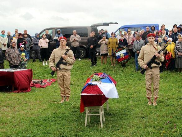 Останки летчика, погибшего на Курской дуге, захоронили на родине в Нижегородской области - фото 1