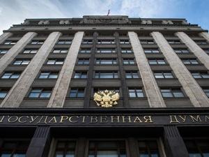 Россиян будут наказывать за оскорбление политиков в интернете