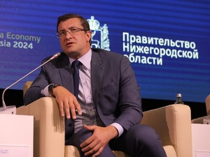 Глеб Никитин: «Пандемия ускорила цифровизацию региона»