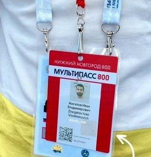 Нижегородцам стали выдавать «Мультипассы 800» для прохода на мероприятия - фото 1
