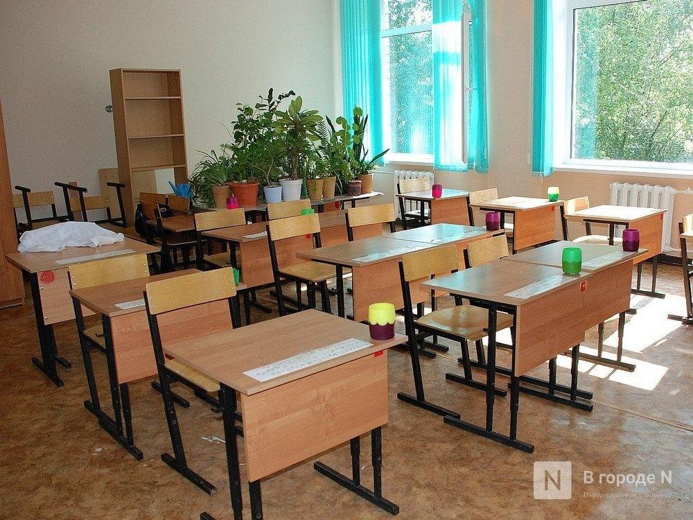 Нижегородские школы и вузы возобновят работу 6 апреля - фото 1