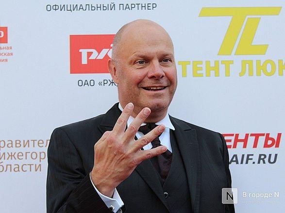 «Горький fest» открылся в пандемию в Нижнем Новгороде - фото 6