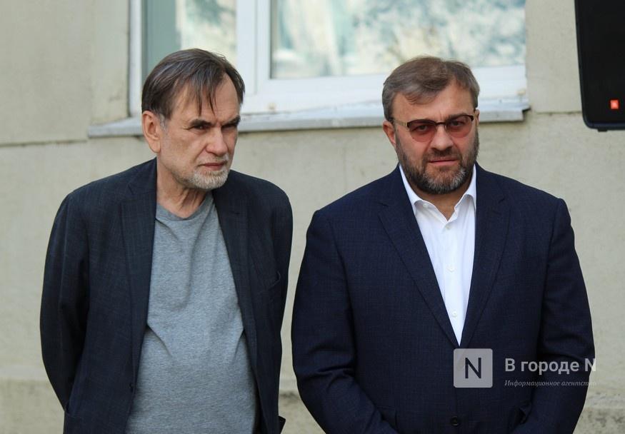 Пореченков и Сельянов открыли мемориальную доску Балабанову в Нижнем Новгороде - фото 2