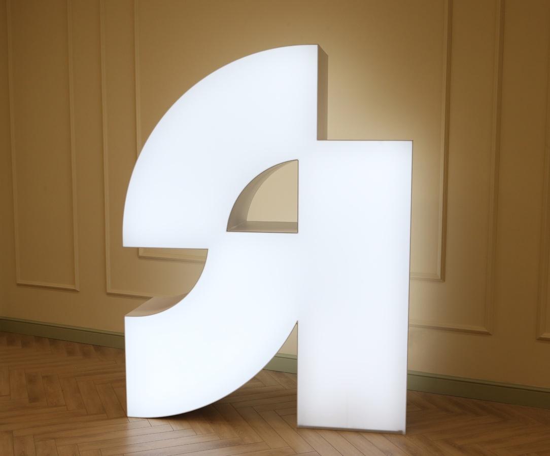 Новый логотип появился у Нижегородской ярмарки - фото 1