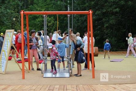 Более 11 тысяч человек посетили нижегородский парк «Швейцария»  в день открытия