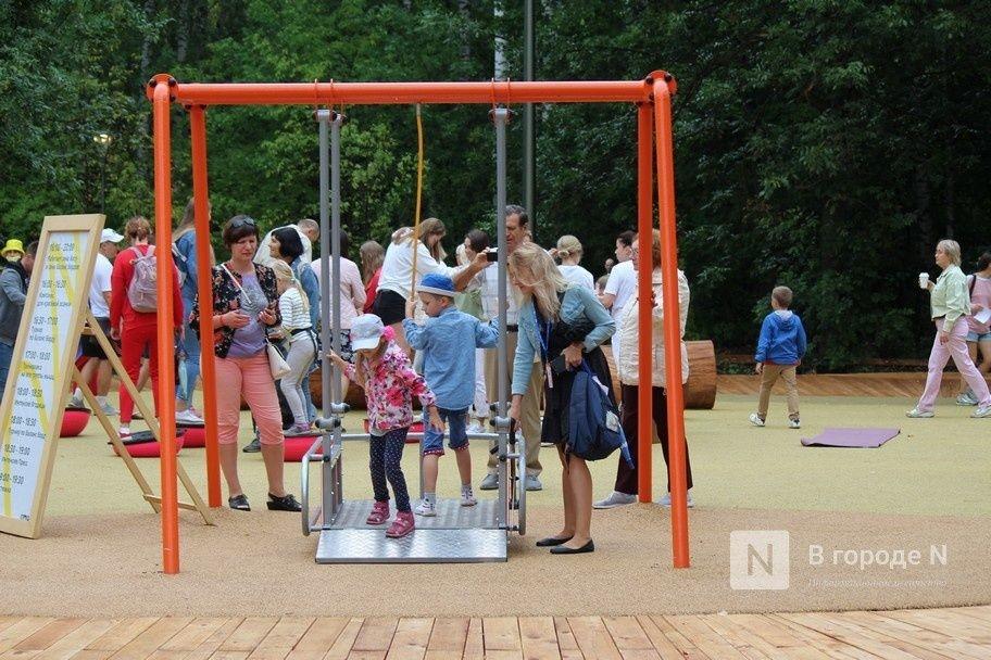 Более 11 тысяч человек посетили нижегородский парк «Швейцария»  в день открытия - фото 1