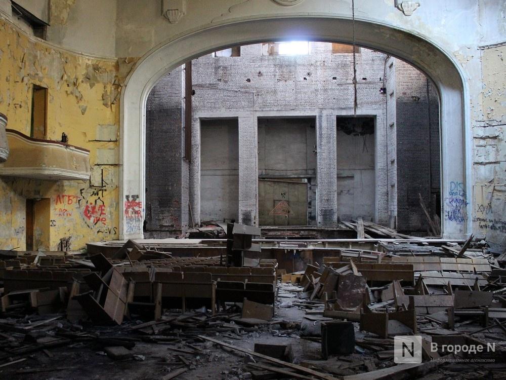 Здесь пела Пугачева: во что превратился нижегородский ДК имени Ленина  - фото 1