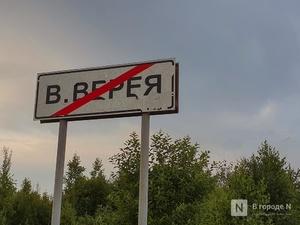 Фантомная боль по сгоревшей Родине: как живет Верхняя Верея спустя 10 лет после пожаров