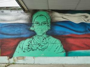 Картина, посвященная врачам, появится на здании дзержинской поликлиники