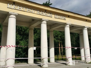 Нижегородские активисты просят немедленно прекратить благоустройство парка «Швейцария»
