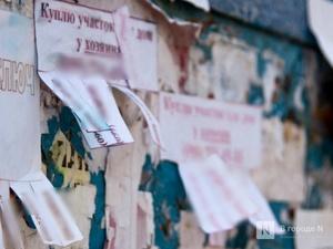 Еще 145 незаконных рекламных конструкций убрали с улиц Нижнего Новгород