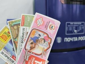 Полмиллиона рублей выиграл в лотерею житель Сарова